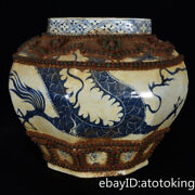 11.6 China Antique Yuan Blue And White Dragon Pattern Set With Gems Bafang Can