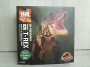 Kaiyodo Revoltech 029 T Rex The Lost World Jurassic Park Figure 195mm Action Toy