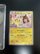 Pikachu Iand039m Going To Be There. Pokandeacutemon Cards Promo Limit