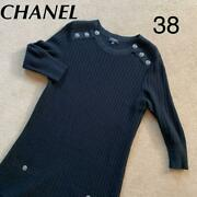 Sale 38 Dress In Recent Years From Japan Fedex No.6632