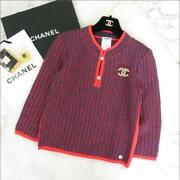 Authentic 2001 7minute Sleeves Elasticated Cotton Knit Sewn 38 No.8885