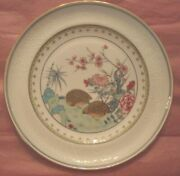 Herend Fancy Dessert Or Salad Plate.rare Pattern Quail And Millet Qm