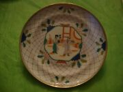 Herend Fancy Dessert Or Salad Plate, In A Rare Pattern Scenes Chinoises