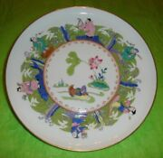 Herend Fancy Dessert Or Salad Plate In A Rare Pattern Chinois Immortals