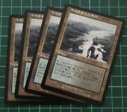 Magic The Gathering Ons Polluted Delta Set Of 4 Trading Card Game Tcg Japanese