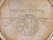 1940's Specialandrare 833 Silver Plate The State Of Israel Jerusalem Engraved Art