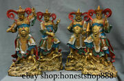 16 Old Chinese Myth Bronze Painted 4 Great Heavenly Kings Immortals Statue Set