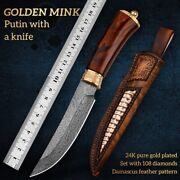Damascus Feather Pattern Knife Handmade High End Collection Outdoor Hunting Tool
