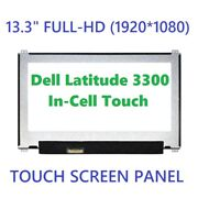 B133hak02.0 On-cell Touch 40pin 19201080 Matte