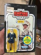Star Wars 48 Back Han Solo Hoth Outfitvintage Star Wars Han Solo Hoth Blue Back