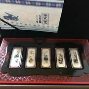 Genuine Organize Sterling Silver Set China Coin Money The Old Bill