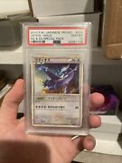 2010 Pokemon Japanese Promo Hg And Ss Special Pack Holo Latios 046 Psa 10 Gem