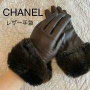 Gloves With Fur Sheepskin Purchase Of Directly Managed Stores In No.7214