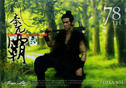 China.x-h Bruce Lee Ancient-costumes 78th Anniversary Collectible Figure New