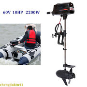 10 Hp Electric Boat Motor Boat Kayaks Propeller Fishing Boat Outboard Engine Us