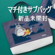 Familia Totoro Totoro On A Tree Sub-bag With Gusset Bag Ghibli New From Jpn F/s