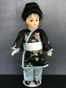 French Bisque Oriental Bru Repro Doll 10.7 27 Cm Brown Eyes -antique Doll