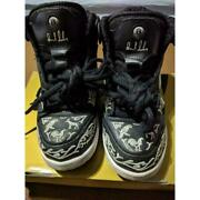Nike Sb High P-rod 2010 What The Bo-rod 318358 011 Size Us 8 With Box