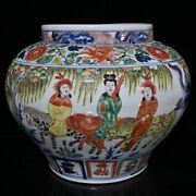 Chinese Vintage Porcelain Handmade Exquisite Character Pot 30169
