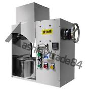 New Oil Extractor Machineauto Nut Pitted Soybean Oil Expeller Oil Press Machine
