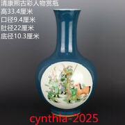 13.1 Antique Old Qing Kangxi Ancient Color Character Lines Flasks