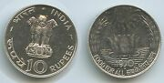 G9489 - India 10 Rupees 1970 Km186 Silver Scarce Lotus Food For All Indien