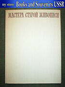 1960 Book Ussr Art, Masters Of Old Painting, Budapest Museum Of Fine Arts