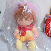 Cardcaptor Sakura Plush On The Bed Clamp Stuffed Toy Doll Exclusive Japan New
