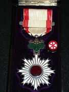 Ww2 Imperial Japanese Order Of The Rising Sun 6th Class Medal Ribbon Rosette