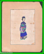 Antique Chinese Rice Paper Water Colour Painting - Mandarin Court 19th Century