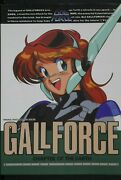 Japan Kenichi Sonoda Star Front Gall Force Chapter Of The Earth Art Guide Book
