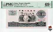 Plan For Auction 计划拍卖 China Banknote 1965 10 Yuan Pmg 69e Sn88681364