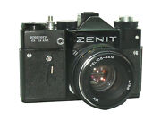 Zenit Ttl Brand New Rare Black Body Made In The Ussr Vintage Collectible