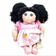 Cabbage Patch Little People Doll One Of A Kind