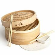12 Inch Bamboo Steamer Basket 2 Tier Food Steamer Natural Bamboo 12-inch
