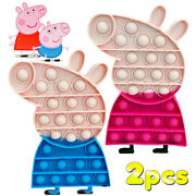 2pack Peppa Pig Popit Sensory Fidget Toys Squeeze Anti-anxiety Stress Reliever