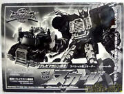 Takara Scourge Super Robot Life Trans Formers The Legend Of Micron Tv Magazine
