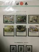 Commemorative Stamps Old Fashioned Sl Okinawa Ocean Expo Stamp Hobby Week Etc.