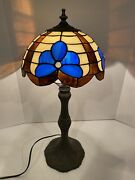 Style Table Lamp Vintage Bedroom Nightstand Desk Stained Glass Small
