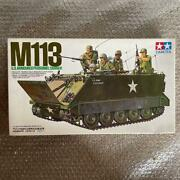 America M113 Armored Personnel Carrier With Dolls 1/35 Tamiya Made In The