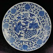 Chinese Blue And White Porcelain Handmade Exquisite Phoenix Pattern Plates 62530