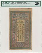 Yu Ning Imperial Bank China 100 Coppers 1907 Pmg 20