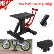Adjustable Lift Jack Lift Stand Part Repairing Table/for Motorcycle Street Bike