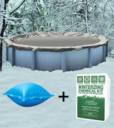 21' Round Above Ground Winter Pool Cover + 4'x4' Air Pillow + Winterizing Kit