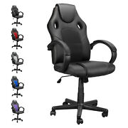 Leather Executive Office Chair Ergonomic Swivel Computer Gaming Chair Recliner