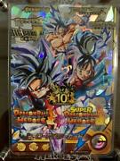 Dragon Ball Heroes 10th Anniversary Shop Limited Avatar Card Extremely Rare Card
