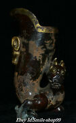 7'' Old China Natural Hetian Jade Gold Carved Pixiu Sheep Head Wine Glass Cup