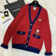 Wool Knit Bicolor With Flower Patch Cardigan From Japan Fedex No.9506