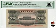 Plan For Auction 计划拍卖!china Banknote 1956 1 Yuan Pmg 66e Sn0648090
