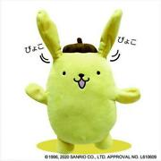 Sanrio Pom Pom Purin Piko Hand Puppets Plush Toy 11 Inches From Japan